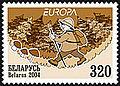 2004. Stamp of Belarus 0561.jpg