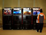 2007TaipeiITMonth VIP Room PS3.jpg