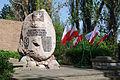 20120501 Ostrowiec Swietokrzyski pomnik 2486.jpg