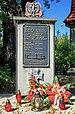 2012 Powiat wodzisławski, Godów, Dawny dworzec kolejowy, Pomnik powstańców śląskich rozstrzelanych przez Grenzschutz.jpg