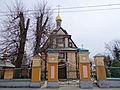 2013 Orthodox church of the St. Mary's Birth in Bielsk Podlaski - 01.jpg