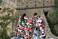 2014.08.19.094537 Great Wall Badaling.jpg