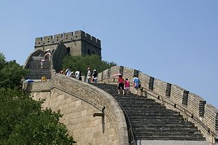 2014.08.19.110628 Great Wall Badaling.jpg