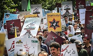 Annual event held on the last Friday of Ramadan that was initiated by the Islamic Republic of Iran in 1979 to express support for the Palestinians and oppose Zionism and Israel