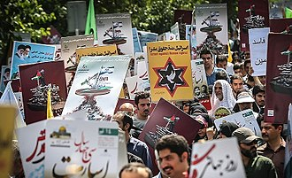 Quds Day - Quds Day in Tehran