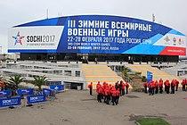 2017 Military World Games 1.jpg
