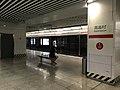 201908 Gaomiaocun Station Platform.jpg
