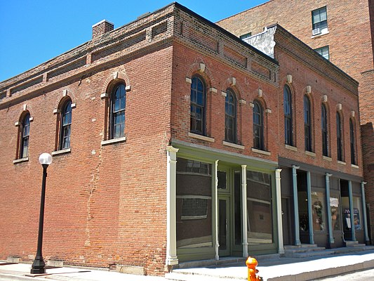 Building at 201 North Market Street
