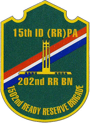 202nd Infantry Battalion (Ready Reserve) - Unit Seal of the 202nd Infantry Battalion (Ready Reserve)