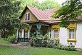 32-110-0108 будинок дрібнопомісного дворянина з с. Старовичі.jpg