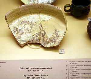 Digenes Akritas - Digenes Akritas and the dragon. 12th century Byzantine dish.