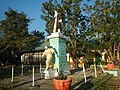 436Lubao, Pampanga landmarks schools churches 16.jpg