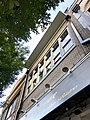 4th Street, Winston-Salem, NC (49031233457).jpg