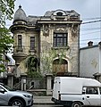 5, Strada Doctor Niculae D. Staicovici, Bucharest (Romania).jpg