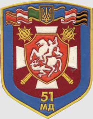 51st Guards Mechanized Brigade (Ukraine) - Sleeve patch for the 51st Mechanized Division