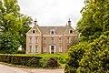 526328 Oud Amelisweerd Bunnik Utrecht-006 Hoofdgebouw.jpg