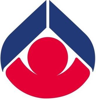 Australian Institute of Sport - Original AIS Logo 1981-2014