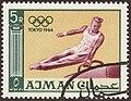 AJM 1965 MiNr0040A pm B002.jpg