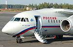 AN-148-100B entrance.jpg