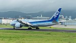 ANA Boeing 787-881 JA874A Taxiing at Taipei Songshan Airport Runway 20161124a.jpg