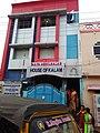 APJ Abdul kalam house.jpg