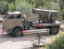 قاذفة صوارخ bm-21 غراد 220px-APR-40-beyt-hatotchan-2