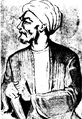A 1960 drawing of Vahshi Bafqi (2).png