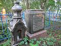 A gravestone at Valday cemetery.jpg