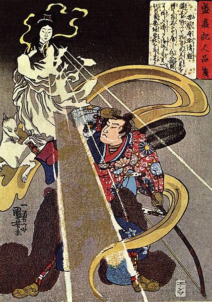Inari, Utagawa Kuniyoshi - Lande Incantate