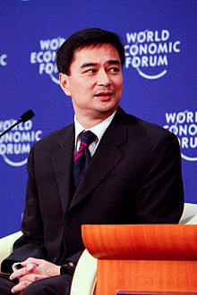 Abhisit Vejjajiva in World Economic Forum on East Asia 2010.jpg