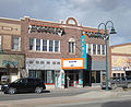 Acme Theater, Riverton WY.JPG