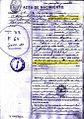 Acta de nacimiento Alfonso Daniel Manuel Rodríguez Castelao.jpg