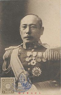 Admiral Kamimura.jpg