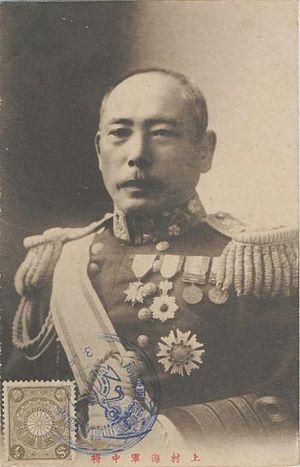 Kamimura Hikonojō - Admiral Baron Kamimura Hikonojō