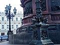 Admiralteysky District, St Petersburg, Russia - panoramio (230).jpg