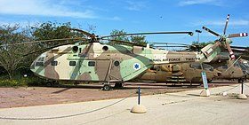 Aerospatiale Sid-Aviation SA-321K Super-Frelon Helicopter (468949900).jpg