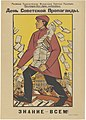 Affiche voor de Dag van de Sovjet Propaganda день советский пропаганда знание всем (titel op object), RP-P-2015-26-2089.jpg