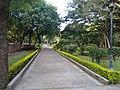 Aga Khan palace park.jpg