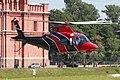 Agusta A-109E Power AN1959047.jpg