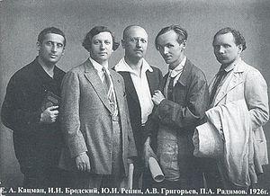 AKhRR - Members of AKhRR in 1926: Yevgeny Katzman, Isaak Brodsky, Yuri Repin, Alexander Grigoriev, Pavel Radimov
