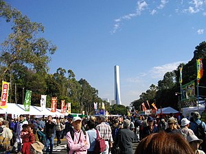 Yumenoshima Park - Image: Akahata Matsuri 02