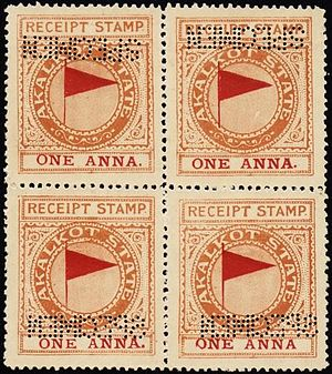 Akkalkot State - Specimen receipt stamps from Akalkot State