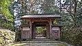 Akamon gate of Hyakusai-ji temple , 百済寺 赤門 - panoramio (1).jpg