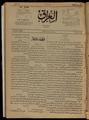 Al-Iraq, Number 259, April 5, 1921 WDL10355.pdf
