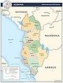 Albania Administrative Divisions.jpg