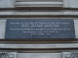 Photo of Isaiah Berlin stone plaque