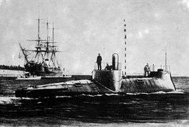 Aleksandrovsky Submarine.jpg