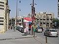 Aleppo main street - panoramio.jpg