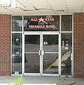 All-Star Bowling Alley (Orangeburg SC) front entrance 1.JPG