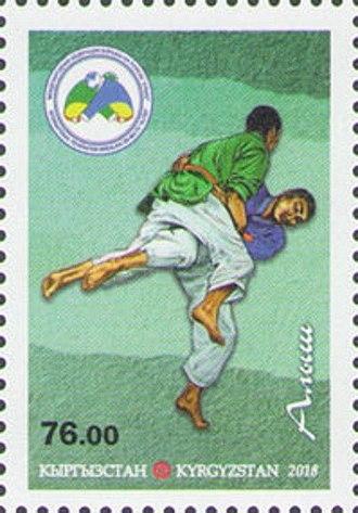 Alysh - Alysh on a 2018 stamp of Kyrgyzstan